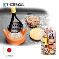 【日本下村工業Shimomura】米漢堡製作耐熱模具套組(YP-212)