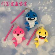 音樂鯊魚寶寶燈籠玩具