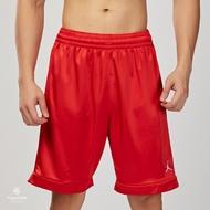 Nike Jordan Basket Practice Short 男子 紅色 喬丹 籃球 短褲 AR4316-657