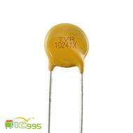 (ic995) 壓敏電阻 TVR10241X 240V 變阻器 突波吸收器 全新品 壹包1入 #7283
