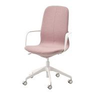 IKEA LÅNGFJÄLL 辦公扶手椅, gunnared 深粉色/白色