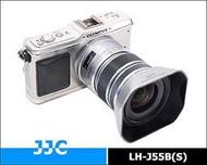 我愛買#銀色OLYMPUS LH-55B遮光罩LH55B(副廠遮光罩同原廠遮光罩)M.Zuiko Digital 9-18mm 1:4.0-5.6 ED 12-50mm f3.5-6.3 EZ MZD