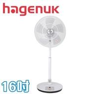【HAGENUK哈根諾克】16吋DC直流馬達電風扇(HGN-168DC)