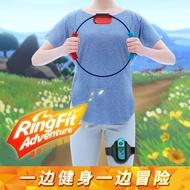 【現貨】 適用任天堂Switch 健身環大冒險 副廠健身環+腿帶【電玩實驗室】  此商品不含遊戲軟體