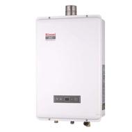 林內 Rinnai 6公升強制排氣屋內型數位恆溫熱水器RUA-A1601WF
