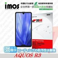 【愛瘋潮】SHARP AQUOS R3 iMOS 3SAS 防潑水 防指紋 疏油疏水 螢幕保護貼
