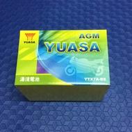 YUASA 湯淺電池 YTX7A-BS