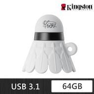 【Kingston 金士頓】限量版羽球造型隨身碟-64GB(DTBMT/64GB)