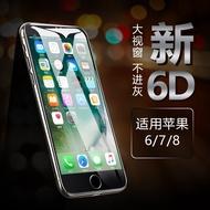 當天出貨iPhone保護貼Xs Max 滿版鋼化玻璃貼5D冷雕工藝XR蘋果X防水疏油i6 6s i7 i8 plus手機