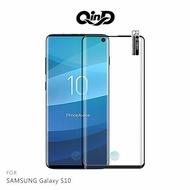 QinD SAMSUNG Galaxy S10 熱彎滿版保護貼(非玻璃)