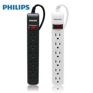 Philips 飛利浦 SPB1561 1開6插 1.8米 延長線插座 黑/白