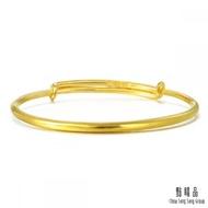【點睛品】簡約彌月黃金手環/手鐲_計價黃金