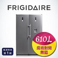 Frigidaire富及第610L魔術對開冰箱FPFU10F3RSN+FPRU14F3RS