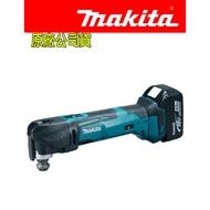 【喜樂喜修繕工具】Makita牧田 公司貨 DTM51Z 切磨機(快拆)單機不含電池