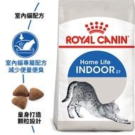 法國皇家室內成貓-IN27  2kg/4kg  附發票