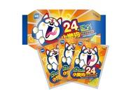 R&R 小樂狗24小時手握式暖暖包(10片/袋) 保暖 冬季保暖 抗寒 24hr