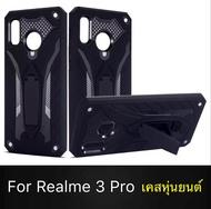 พร้อมส่ง Case Realme 3 Pro เคสนิ่ม TPU เคสหุ่นยนต์ เคสไฮบริด มีขาตั้ง เคสกันกระแทก สินค้าใหม่ เคส Realme 3Pro case realme 3pro