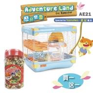Alice - 歷奇樂園 AE21藍 遊戲寵物鼠小鼠倉鼠籠 送單罐飼料