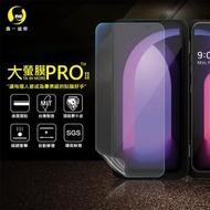 【o-one大螢膜PRO】LG V60 ThinQ 滿版全膠擴充配件兩入組螢幕保護貼(SGS環保無毒 超跑包膜頂級犀牛皮)
