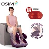 雙12限定【OSIM】腿樂樂 OS-393 + 暖摩枕 OS-102(超值組合/美腿機/按摩枕)