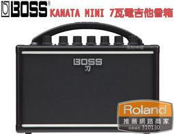 日本 BOSS KATANA MINI 迷你刀 電吉他 7瓦 入門 初學 可裝電池 便攜式 音箱 KTN-MINI