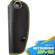 【2M2】Mitsubishi Galant Grunder SAVARIN 三菱汽車 傳統鑰匙 皮套 鑰匙皮套 鑰匙包