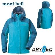 【mont-bell 日本】THUNDER PASS 防水透氣風雨衣 防水外套 女款 孔雀藍/松石藍∕1128345