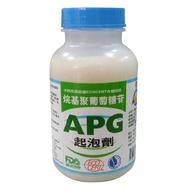 烷基聚葡萄糖苷APG起泡劑【1公斤】