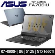 【ASUS華碩】FA706IU-0061A4800H 幻影灰 (R7-4800H / 8GB/ 512Gpcie / GTX 1660 Ti 6GB/17.3