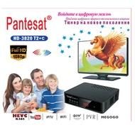 PANTESAT STB Tv Box Digital TV Tuner Set Top Box WiFi Receiver DVB-T2 - Black