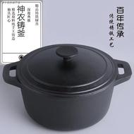 Cast Iron Pot Cast Iron Pot No Coated Thick Iron Pan Handmade Iron Pot