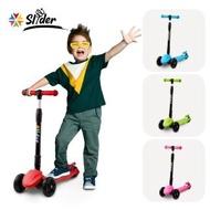 【Slider】兒童三輪折疊滑板車XL1(酷紅)