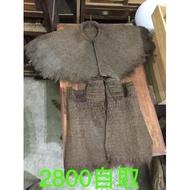 台灣老商品 蓑衣 雨衣