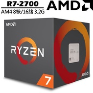 【代理貨】 AMD R7 2700 Ryzen AM4 處理器【8核/16緒】3.2G(↑4.1G) LED盒裝風扇