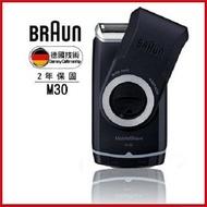 德國百靈BRAUN-M30 水洗電動刮鬍刀 【AE04216】 i-Style居家生活