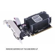新風尚潮流 【PCI63036】 INNO3D 顯示卡 GEFORCE GT 710 2GB DDR3 LP 靜音版