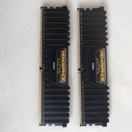 Corsair Vengeance Lpx 8gb Kit 2x4gb Ddr4 2666mhz Ram