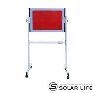 【索樂生活】SUZ滾輪式桌球反彈板(專業乒乓球對打板發球訓練板)