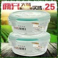 微波爐陶瓷飯盒耐熱玻璃便當盒保鮮盒長方形成人帶蓋分隔大號保溫