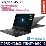 【Lenovo】Y545 PG0 15.6吋FHD/i7-9750H/16G/256G SSD+1TB/GX1650 4G/Win10電競筆電(81T2000ATW)