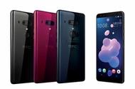 【HTC】U12+ U12plus 6G/64G 6吋 智慧型手機