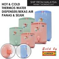 Hot & Cold Thermos Water Dispenser Bekas Air Panas Sejuk/Sahara Drink Jar/Insulated Water Dispenser/Lion Star/Tong Air/