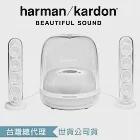 Harman Kardon SoundSticks 4 藍牙2.1聲道多媒體水母喇叭