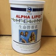 新益美紐西蘭初乳生命營養素(保證公司貨)