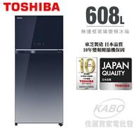 【佳麗寶】-(TOSHIBA)608L玻璃鏡面-3度C抗菌鮮凍變頻冰箱GR-AG66T