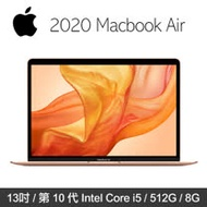 2020 Apple MacBook Air 13吋 1.1GHz第10代i5/8G/512G 筆記型電腦(MVH52TA/A) 金色