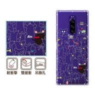 【反骨創意】SONY 全系列 彩繪防摔手機殼-鼠鈔票(Xperia5II/Xperia10II/Xperia1II/XZ3)