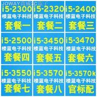 Intel i5-2300 2310 2320 2400 2500 i5-3470 3570K1155針散片cpu
