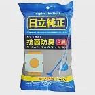 日立 集塵紙袋 CVP6(1包/5入)