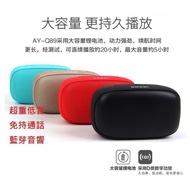 全新品 水木年華 AY-Q89 魔豆 無線藍牙 音響 手機無線 便攜戶外 插卡 音箱 震撼低音炮